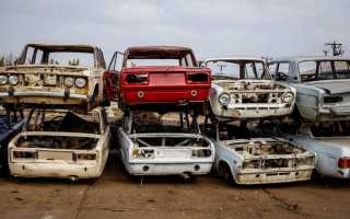 Как сдать авто на металлолом без документов