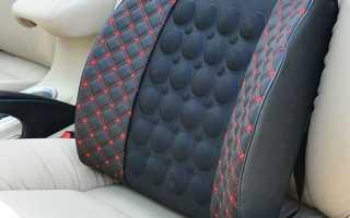 Ортопедическая подушка для сидения водителя под спину