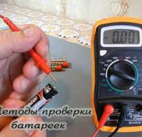 Как правильно измерить силу тока мультиметром