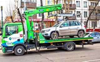 Эвакуация автомобиля на штрафстоянку за неправильную