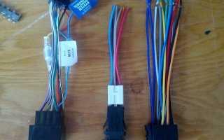 Какие провода нужны для автомагнитолы