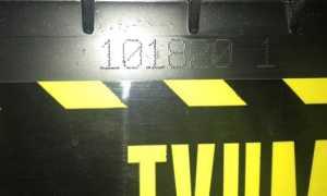 Маркировка на тюменских аккумуляторах