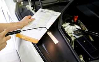 Как проверить двигатель автомобиля по номеру