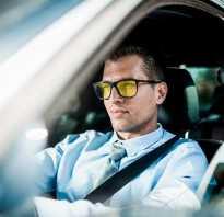 Очки для автомобилистов с диоптриями