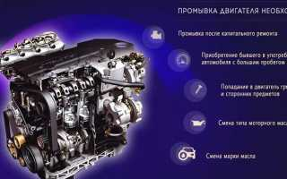 Мягкий очиститель двигателя hi gear отзывы