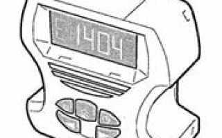 Коды неисправности автономного отопителя эберспехер