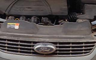 Лампа ближнего света форд фокус 2 рестайлинг