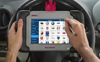 Недорогой сканер для диагностики авто