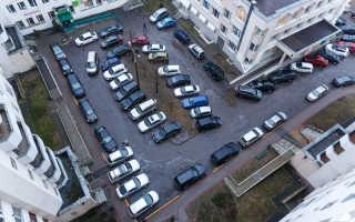 Правила дорожного движения выезд с прилегающей территории