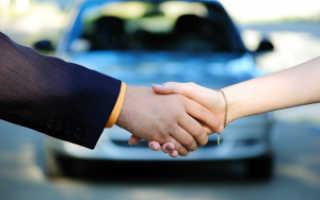 Какие документы необходимы при продаже автомобиля