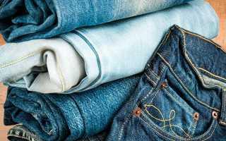 Чем вывести масляное машинное пятно с одежды