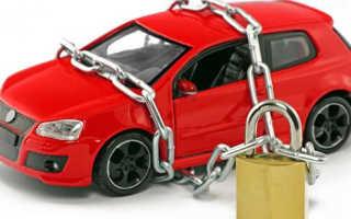 Проверить машину на залог и арест бесплатно