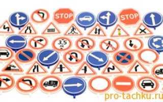 Модели поведения водителей транспортных средств