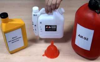 Сколько масло разбавить для бензопилы