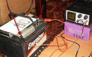 Подключение аккумулятора к зарядному устройству