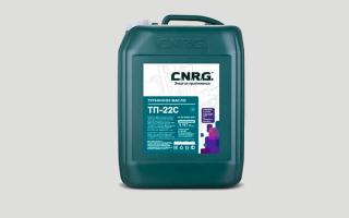 Турбинное масло тп 22 характеристики