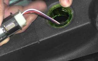 Как подключить прикуриватель в автомобиле