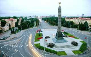 На пмж в белоруссию из россии отзывы