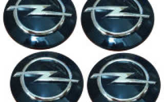 Колпачки на литые диски опель астра h