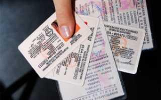 Пакет документов для перерегистрации автомобиля