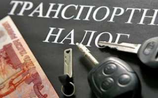Кто освобождается от транспортного налога в москве