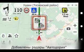 Скачать карту ситигид на навигатор бесплатно