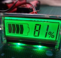 Как измерить заряд аккумулятора