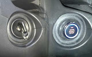 Кнопка запуска двигателя вместо замка зажигания