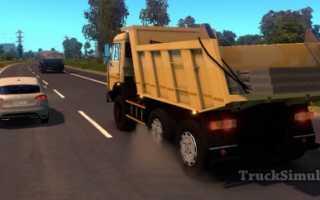Камаз 65116 для euro truck simulator 2