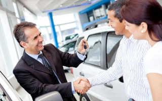 Как оформлять машину при покупке с рук