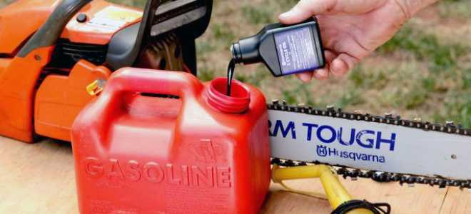 Пила хускварна как разбавить бензин