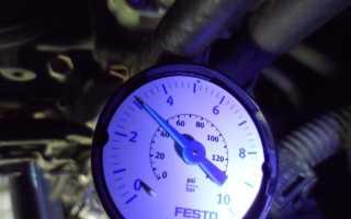 Как померить давление в топливной системе