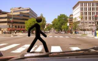 Как привлекают пешехода к административной ответственности