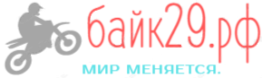байк29.рф